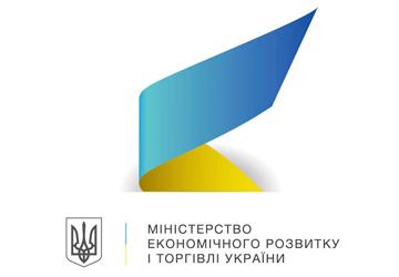 Міністерство