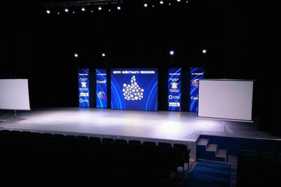 Форум майбутнього Миколаєва