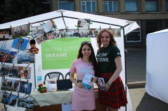 Квартал «Європейські можливості» на День Європи у Миколаєві