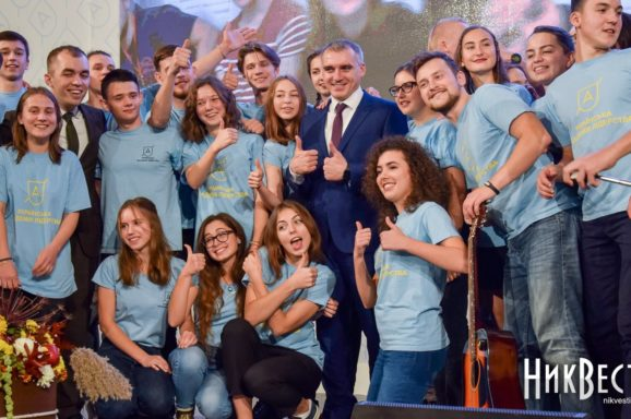 У Миколаєві відкрилась Українська Академія Лідерства