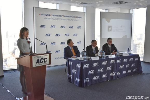 Презентація інвестиційного потенціалу Миколаєва в ACC