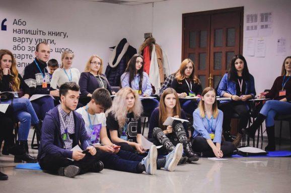 """Участь в """"Школа громадської активності"""" від УАЛ Миколаїв"""