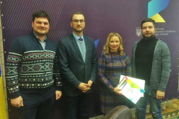 «Invest in Mykolaiv» з'явився на міжнародній інвестиційній мапі