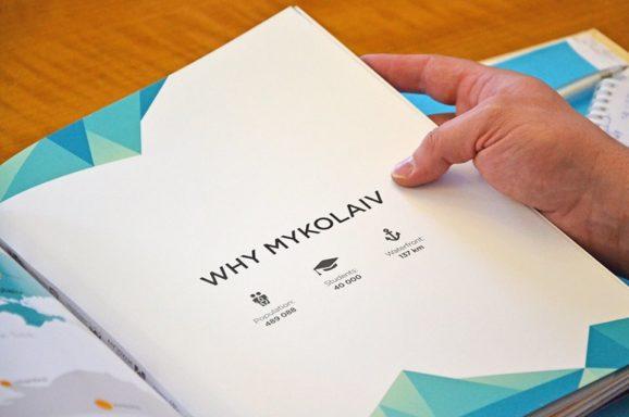 """""""Invest in Mykolayiv"""" оцінили французькі дипломати"""
