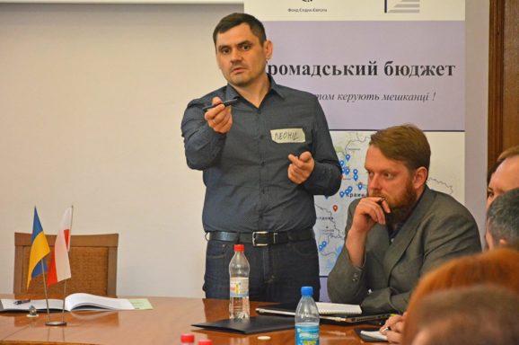 """Семінар """"Громадський бюджет: запрошення до діалогу"""""""