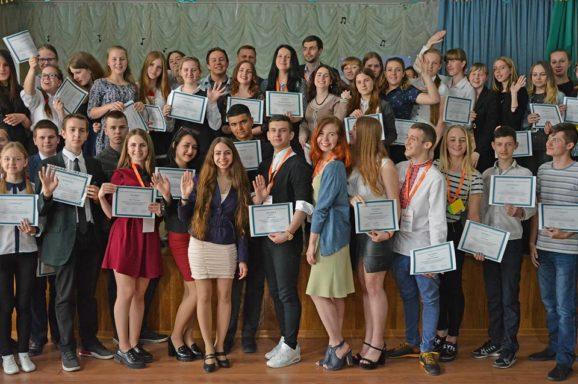Ефективне молодіжне самоврядування