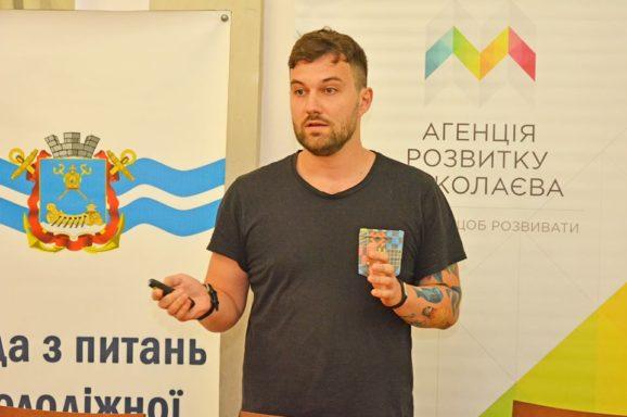 Пітчинг молодіжних проектів: перший етап
