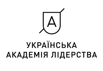 Академія лідерства