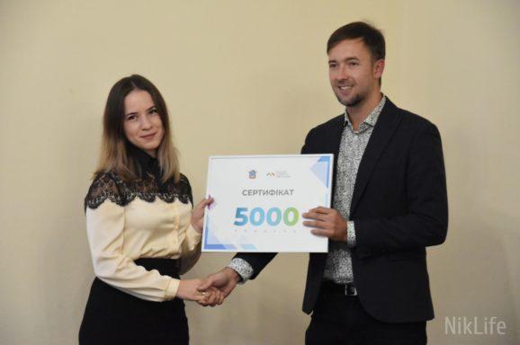 Конкурс на кращий дизайн «картки Миколаївця»