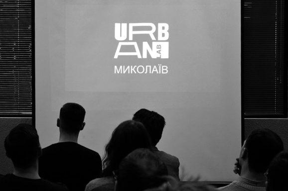 Urbanlab Mykolaiv