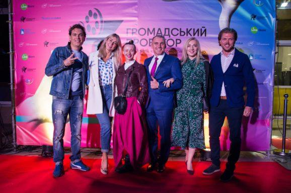 Підтримка фестивалю короткометражного кіно «Громадський проектор»