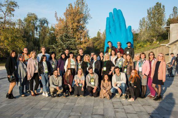 Форум «Місто як культурний феномен 2.0»