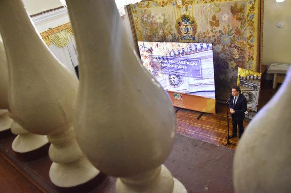 Презентація концепції реставрації історичних будівель у Миколаєві
