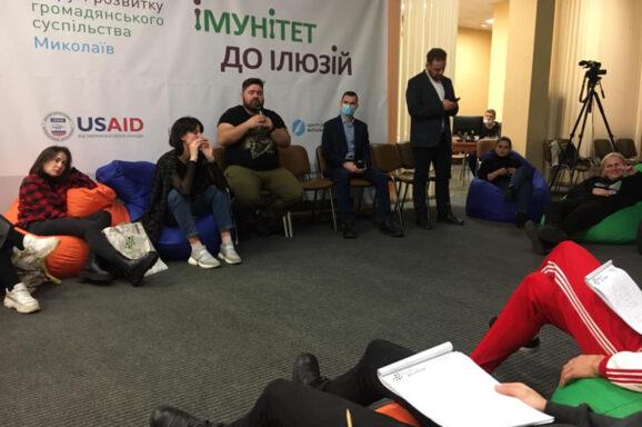 Участь у Форумі розвитку громадянського суспільства