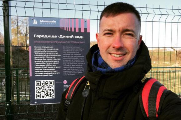 Встановили таблички з QR-кодом на 13 туристичних пам'ятках міста